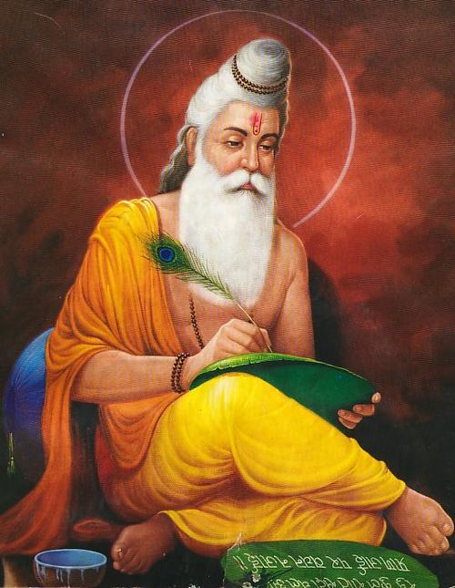 Maharshri Ved Vyas