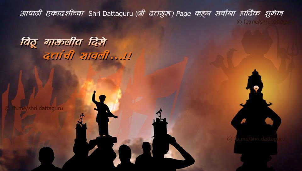 Vitthal Dattaguru